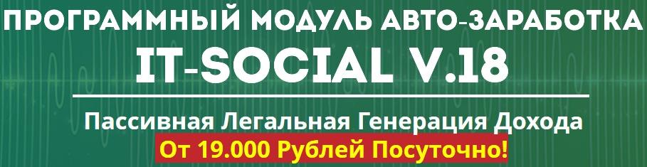 ASD-MGMP РЕКЛАМНАЯ СЕТЬ ФИНАНСОВОЙ ТЕМАТИКИ 8RzSD