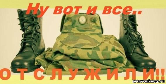 http://s5.uploads.ru/8ZJUp.jpg
