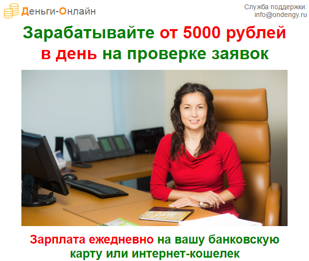 http://s5.uploads.ru/8dfOC.png