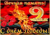 http://s5.uploads.ru/8fEn7.png