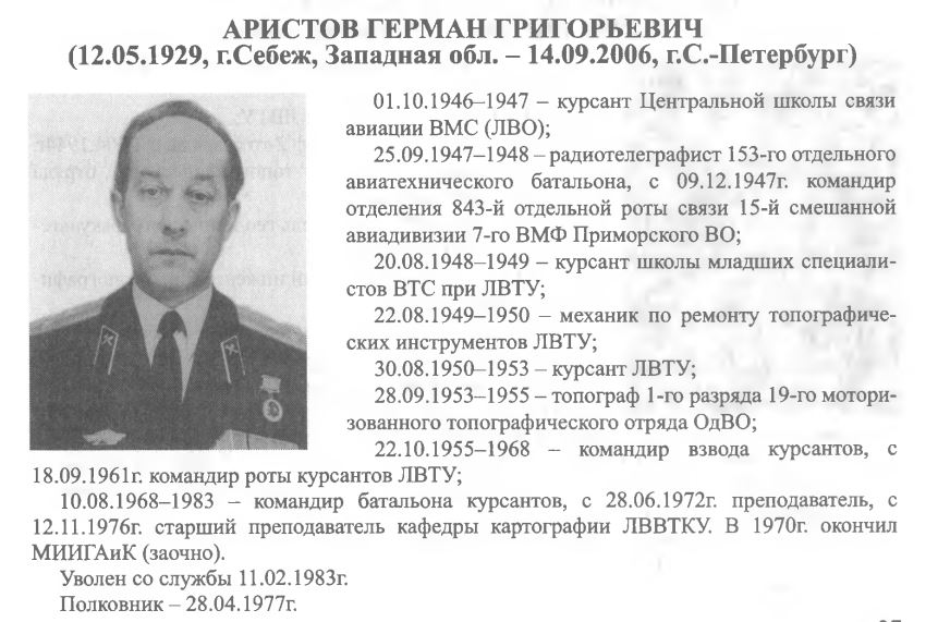 http://s5.uploads.ru/8iwcn.jpg