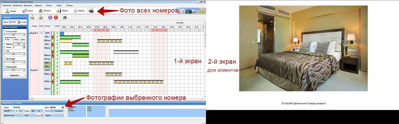 http://s5.uploads.ru/8oUyS.jpg