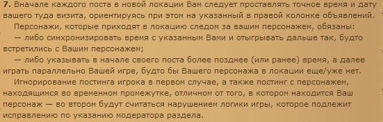 http://s5.uploads.ru/8uw4v.png