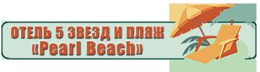 http://s5.uploads.ru/8v1wa.png
