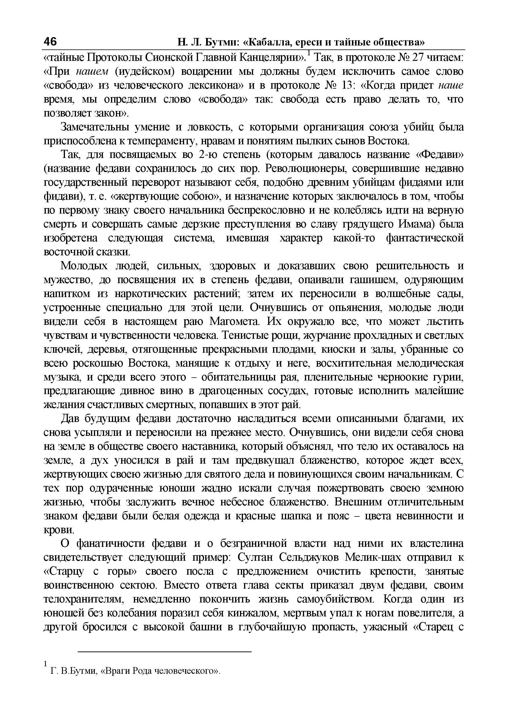 http://s5.uploads.ru/8vD1F.jpg