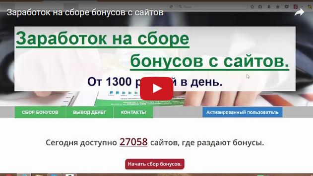 http://s5.uploads.ru/93VzM.png