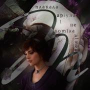 http://s5.uploads.ru/97IWG.png