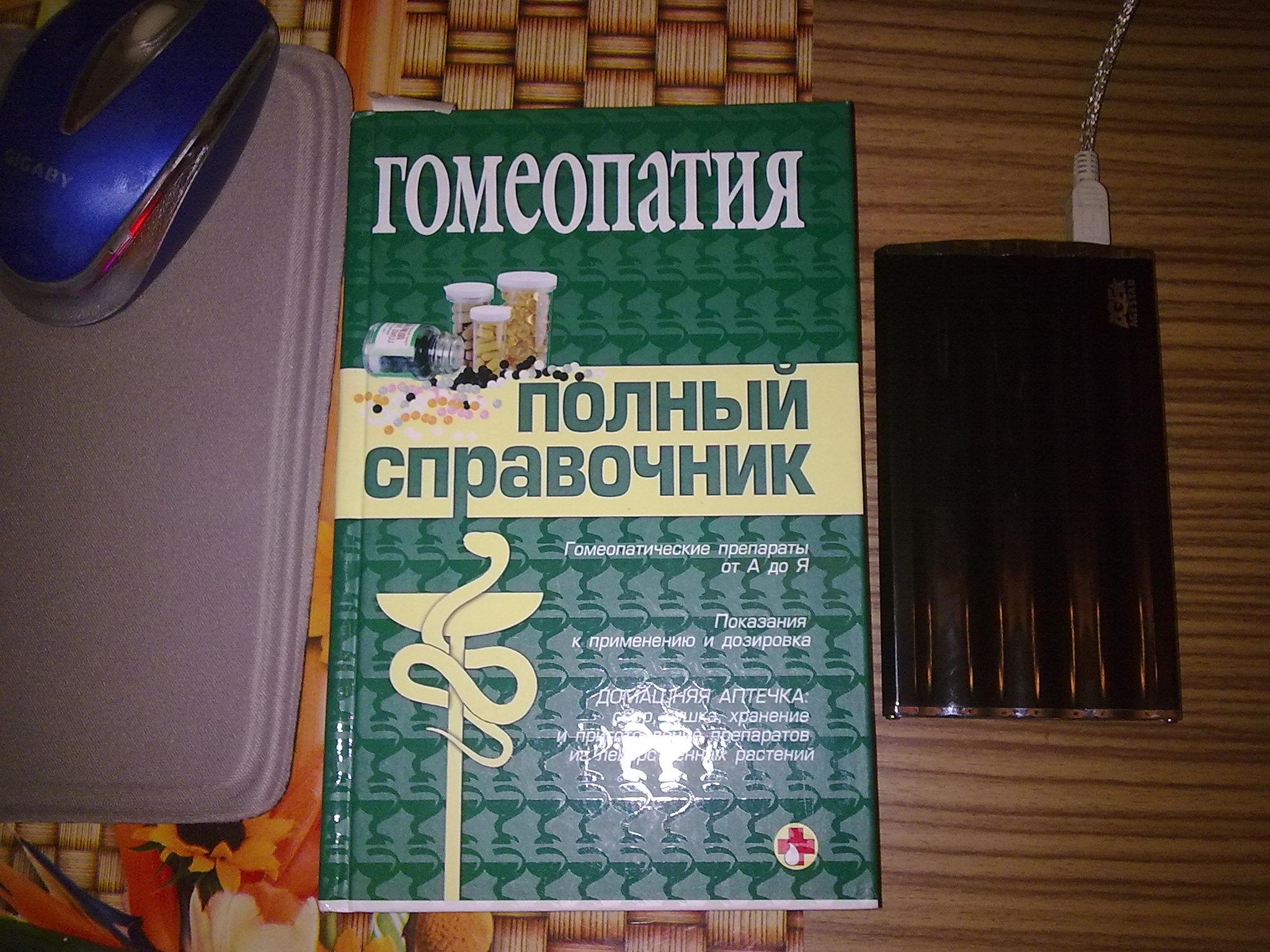http://s5.uploads.ru/97OA0.jpg