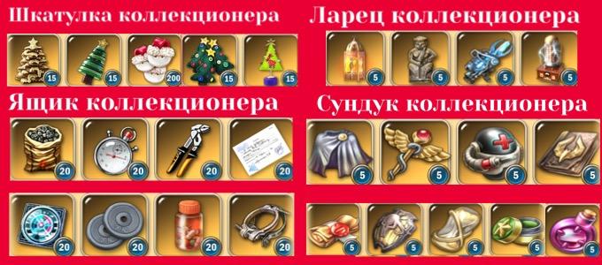 http://s5.uploads.ru/9A534.jpg