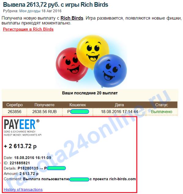 http://s5.uploads.ru/9FwQS.png