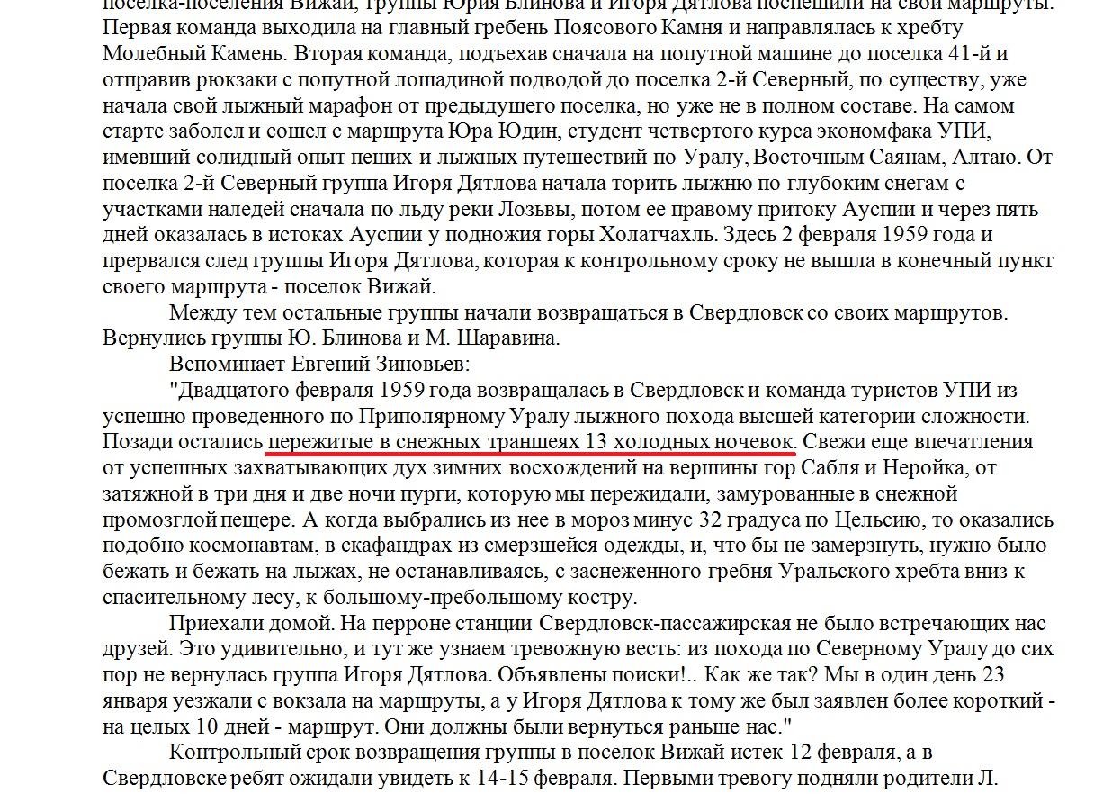 http://s5.uploads.ru/9GYn2.jpg