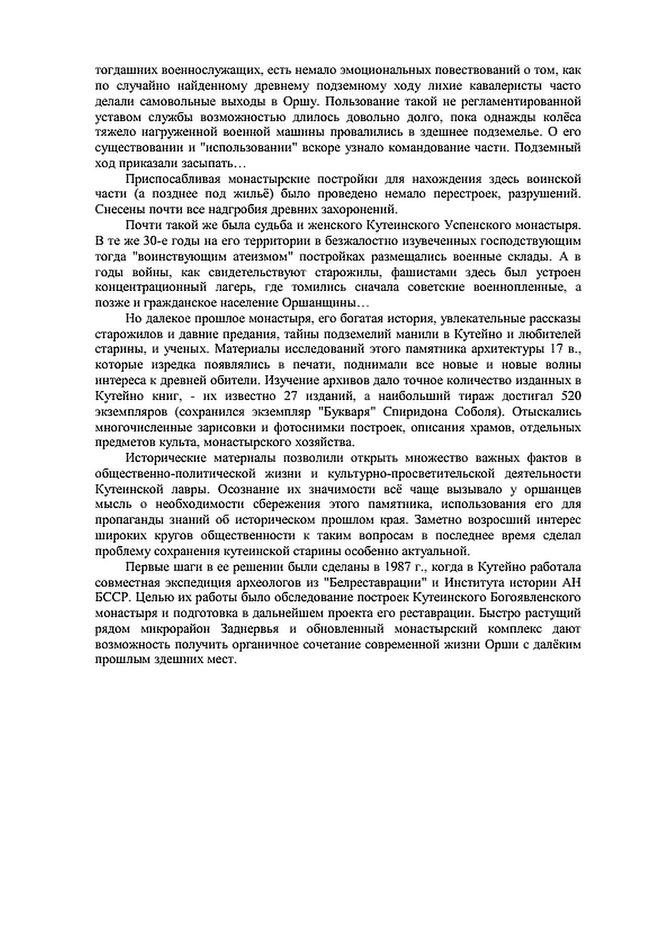 http://s5.uploads.ru/9LE20.jpg