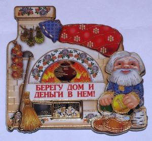 http://s5.uploads.ru/9TczA.jpg