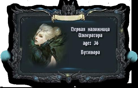 http://s5.uploads.ru/9aqtk.png