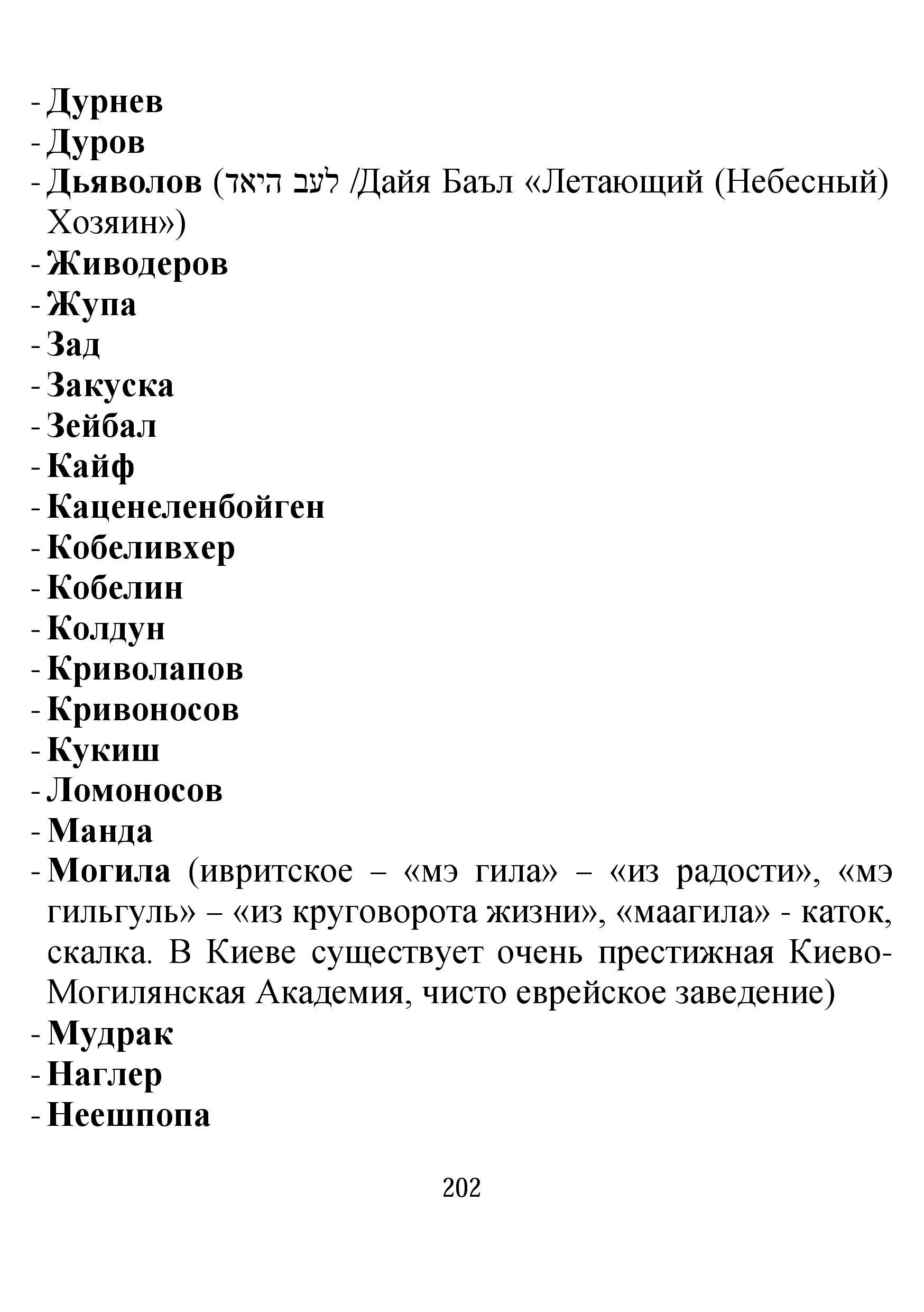 http://s5.uploads.ru/9flX2.jpg