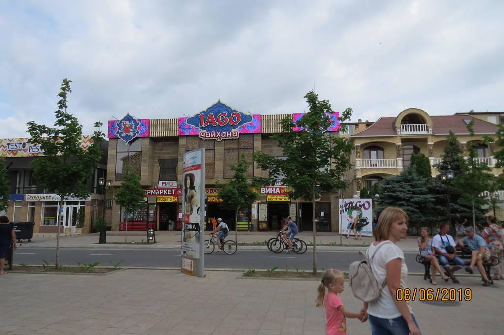 http://s5.uploads.ru/9gUd7.jpg