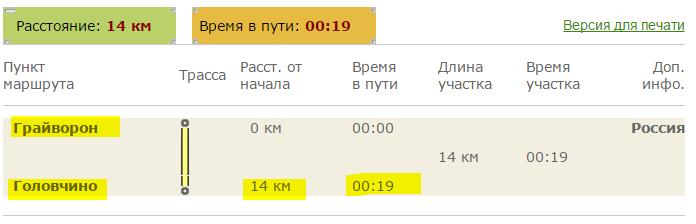 http://s5.uploads.ru/9h26M.png