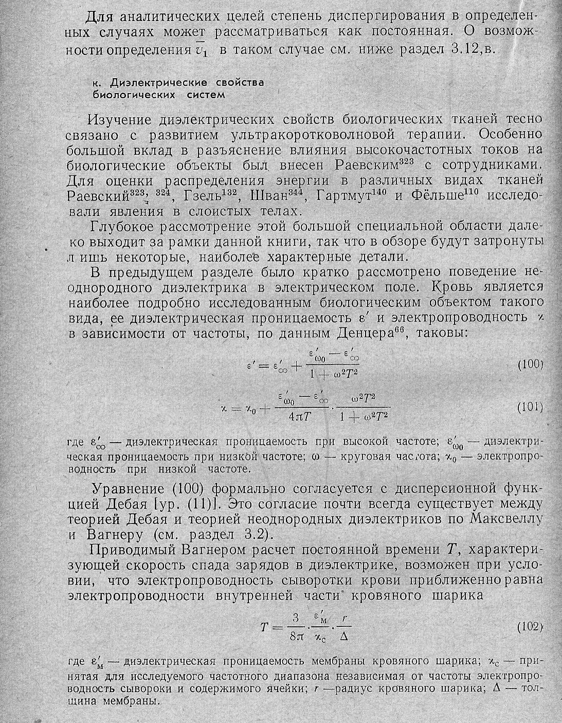 http://s5.uploads.ru/9jiCD.jpg