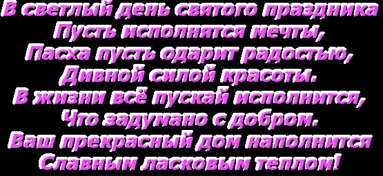 http://s5.uploads.ru/9jxsp.png