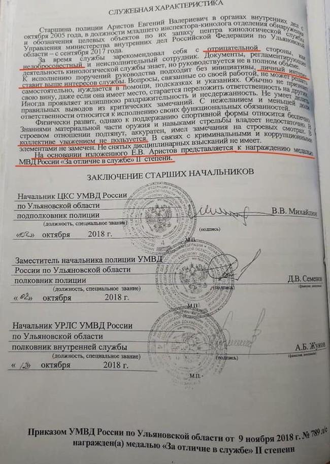 http://s5.uploads.ru/9o4wb.jpg