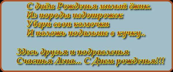 http://s5.uploads.ru/9x6OH.png