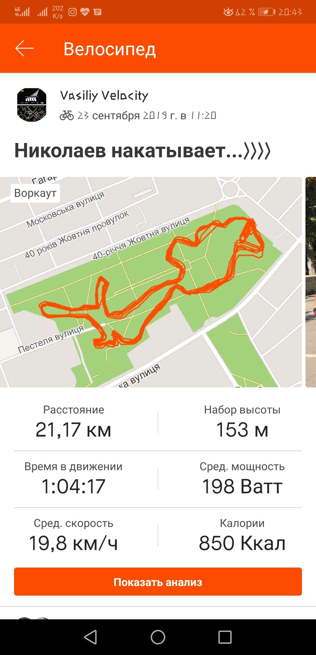 http://s5.uploads.ru/A3qTS.jpg