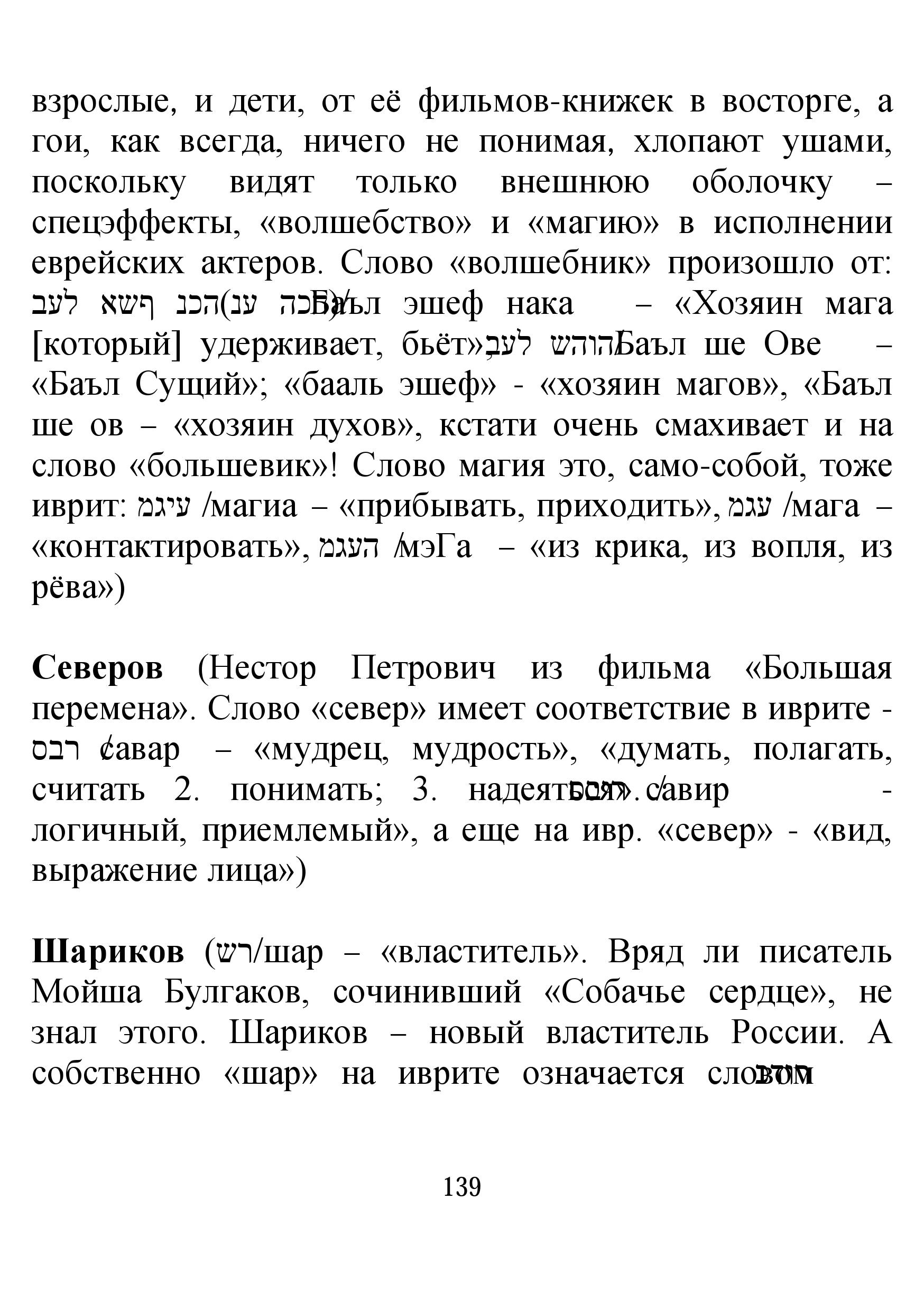 http://s5.uploads.ru/AEvD9.jpg