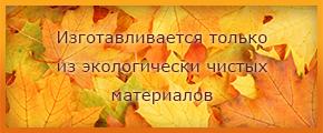 http://s5.uploads.ru/AIF9p.jpg