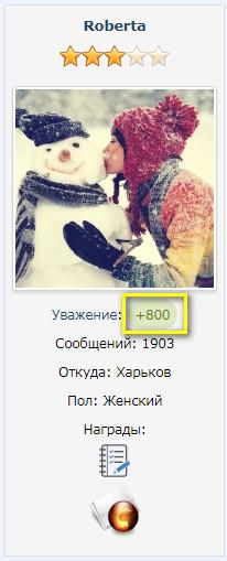 http://s5.uploads.ru/AJlLz.jpg