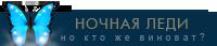 http://s5.uploads.ru/AP2c1.png