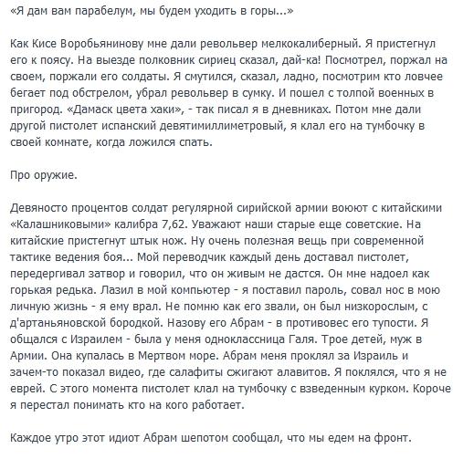 http://s5.uploads.ru/AfUoe.jpg