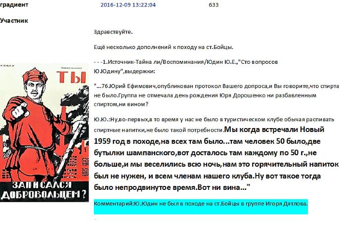 http://s5.uploads.ru/Aga7Q.png