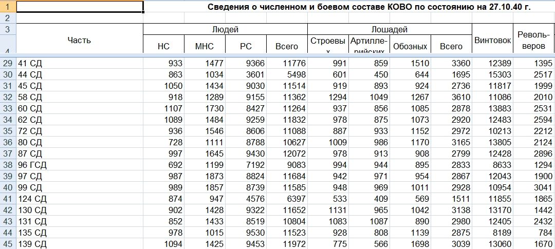 http://s5.uploads.ru/AlOMc.jpg