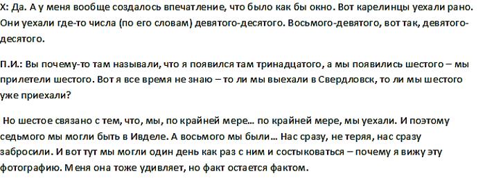 http://s5.uploads.ru/Avh4f.png