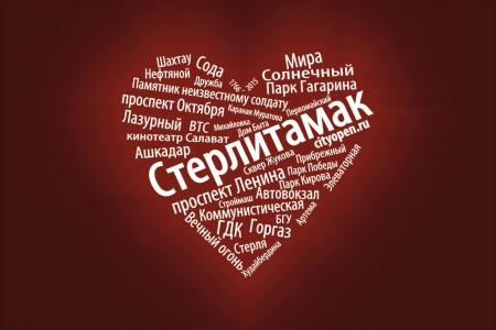 http://s5.uploads.ru/B0pmn.jpg