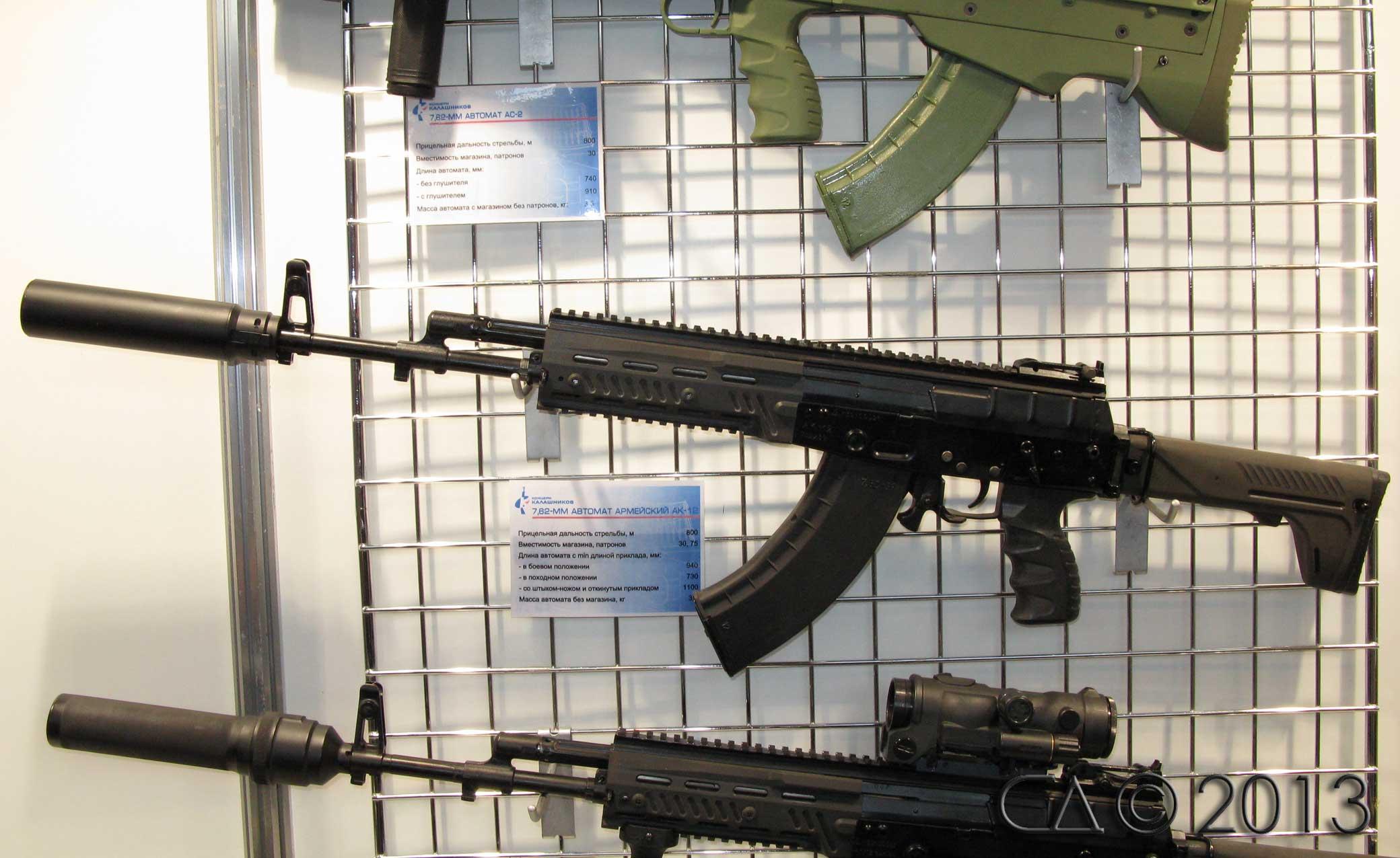 Russian Assault Rifles & Machine Guns Thread: #1 - Page 23 B2Zb5