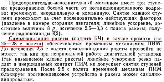 http://s5.uploads.ru/BAOlv.jpg