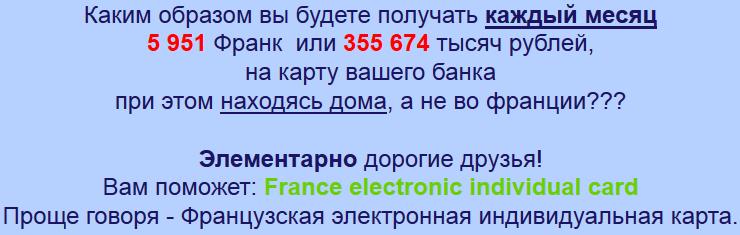 http://s5.uploads.ru/BObZi.png