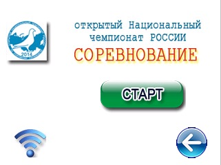 http://s5.uploads.ru/BaLFK.jpg
