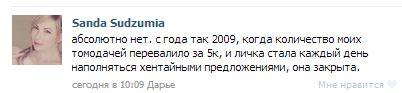 http://s5.uploads.ru/BgcRt.jpg