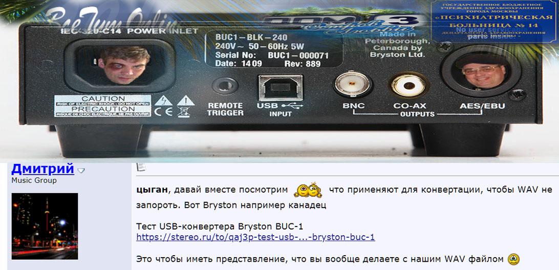 http://s5.uploads.ru/Bkauy.jpg
