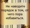http://s5.uploads.ru/Bm8kq.png