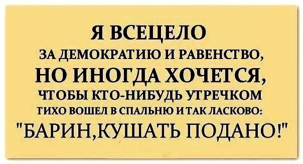 http://s5.uploads.ru/BmlI7.jpg