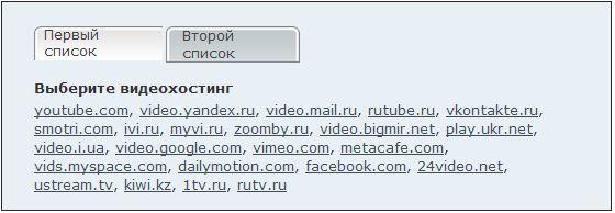 http://s5.uploads.ru/BugZC.jpg