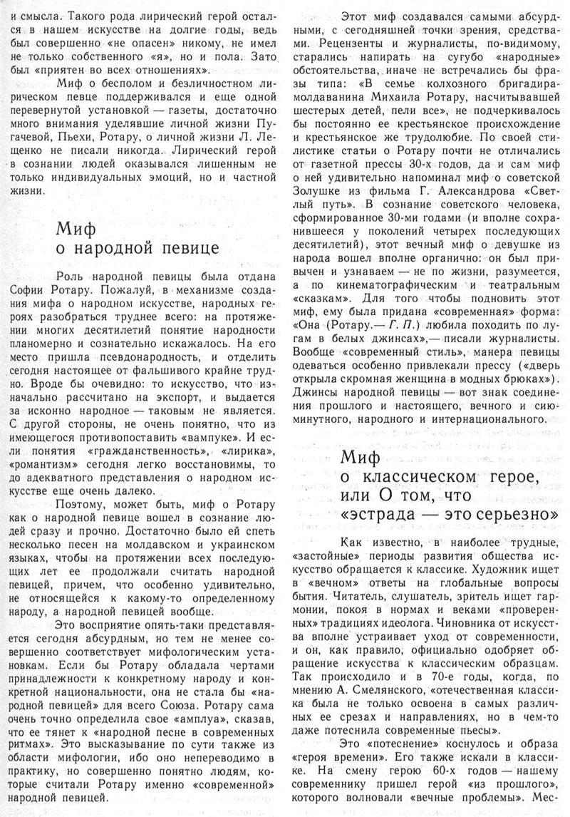 http://s5.uploads.ru/BwAqy.jpg