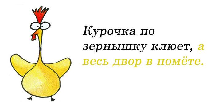 http://s5.uploads.ru/C0qJW.jpg