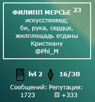 http://s5.uploads.ru/C3rIQ.png