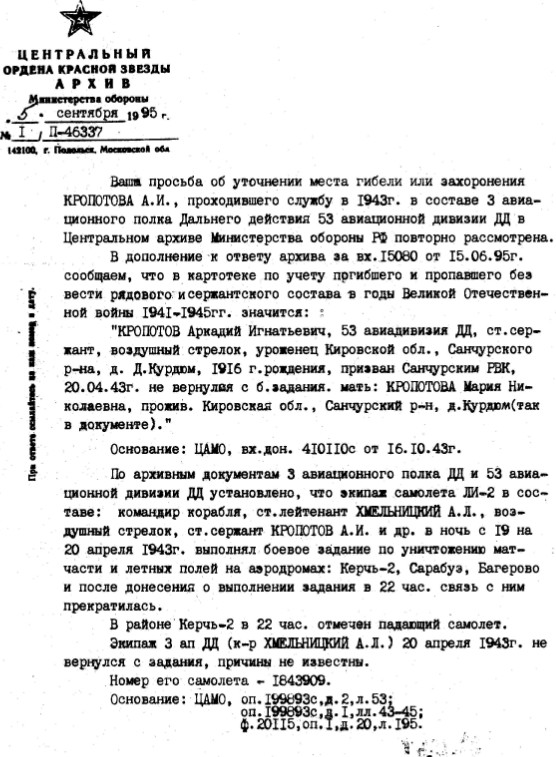 http://s5.uploads.ru/C6kGw.jpg