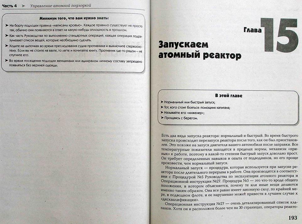 http://s5.uploads.ru/C6oVx.jpg