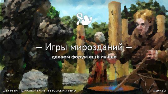 http://s5.uploads.ru/CBJxj.jpg